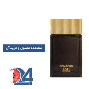 عطر مردانه گرم تام فورد نویر اکستریم