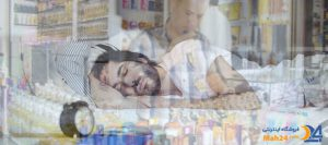 تعبیر خواب عطر فروشی