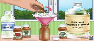 ساخت عطر در منزل