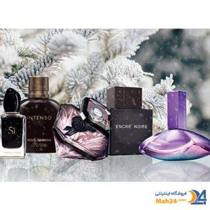 انتخاب عطر مناسب فصل زمستان
