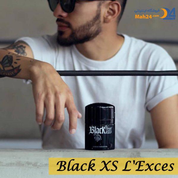 عطر مردانه بلک ایکس اس لکسس