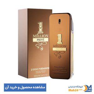 عطر مردانه وان میلیون پرایو One Million Prive