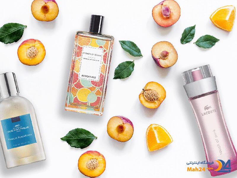 عطر با رایحه میوه ای