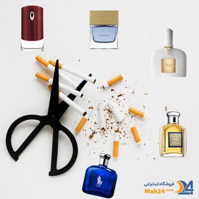 عطرهایی برای از بین بردن بوی سیگار