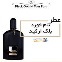 عطر تام فورد بلک ارکید