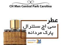 عطر سی اچ سنترال پارک مردانه