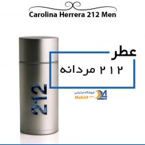 عطر 212 مردانه Carolina Herrera 212 Men