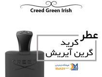 عطر کرید گرین آیریش