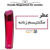 عطر مگنتیسم زنانه