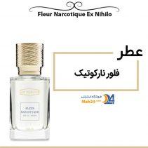 عطر فلور نارکوتیک Fleur Narcotique Ex Nihilo