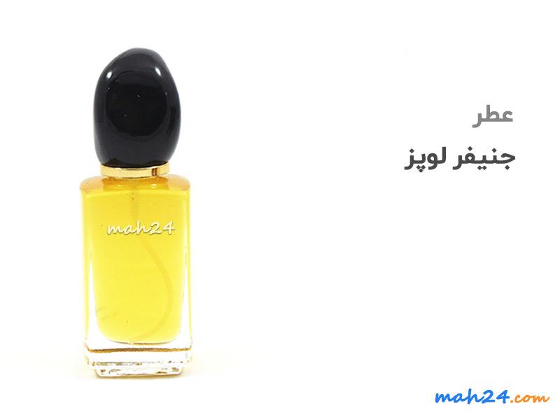 عطر زنانه جنیفر لوپز