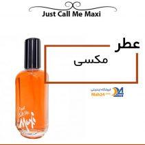 خرید و قیمت عطر مردانه مکسی maxi