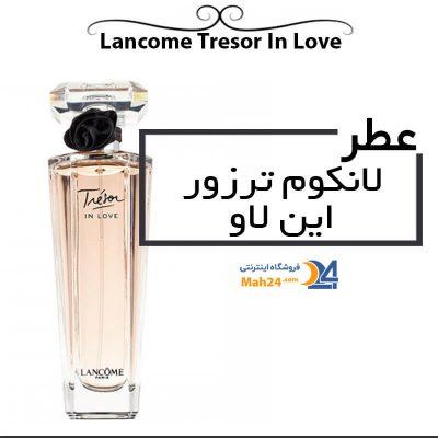 597d927bf عطر لانکوم ترزور این لاو Lancome Tresor In Love قیمت و خرید | عطر ماه 24