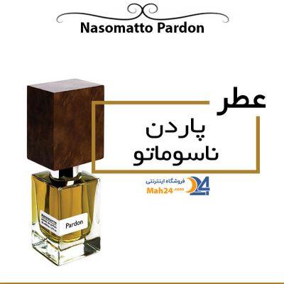 0c0d6a90d عطر پاردن ناسوماتو Nasomatto Pardon قیمت و خرید آنلاین | عطر ماه 24