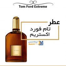 عطر تام فورد اکستریم