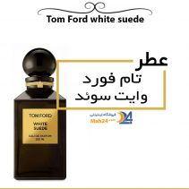 عطر تام فورد وایت سوئد