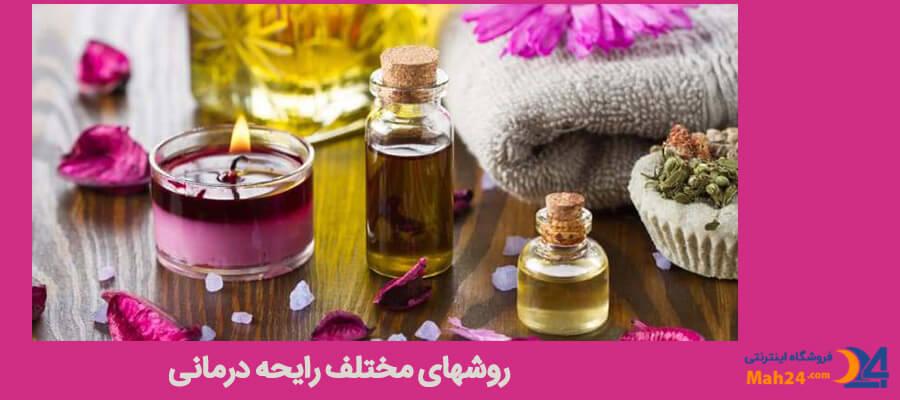 aromatherapy4