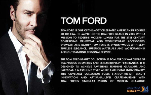 عطر تام فورد وایت سوئد tom ford white suede