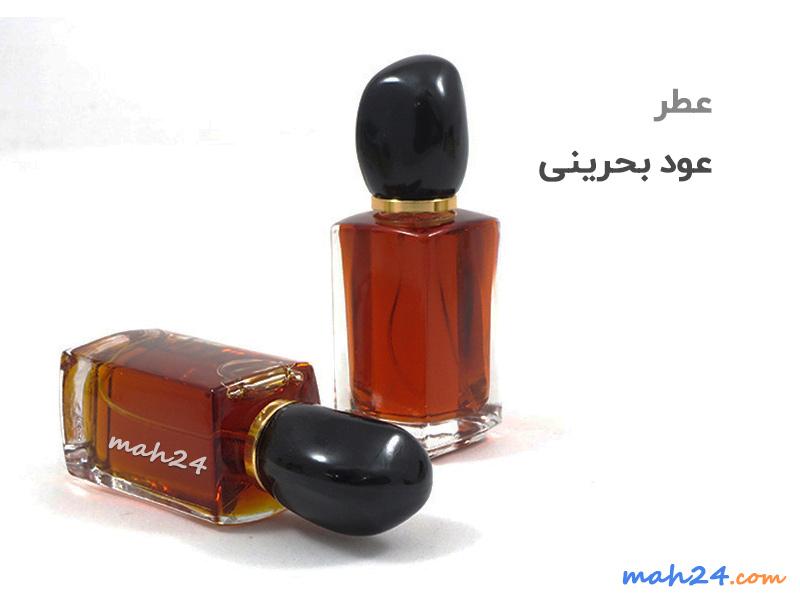 عطر عود البحرینی oud al bahraini